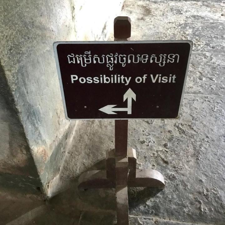 Visiting routes in Angkor Wat