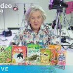 James May Tasting Japanese Snacks